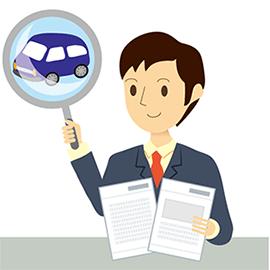 男性が書類と車を見せているイラスト