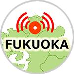 福岡県の地図イラスト
